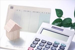 成年後見制度より柔軟な財産管理